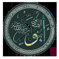 أبوبكر الصديق Abu_bakr