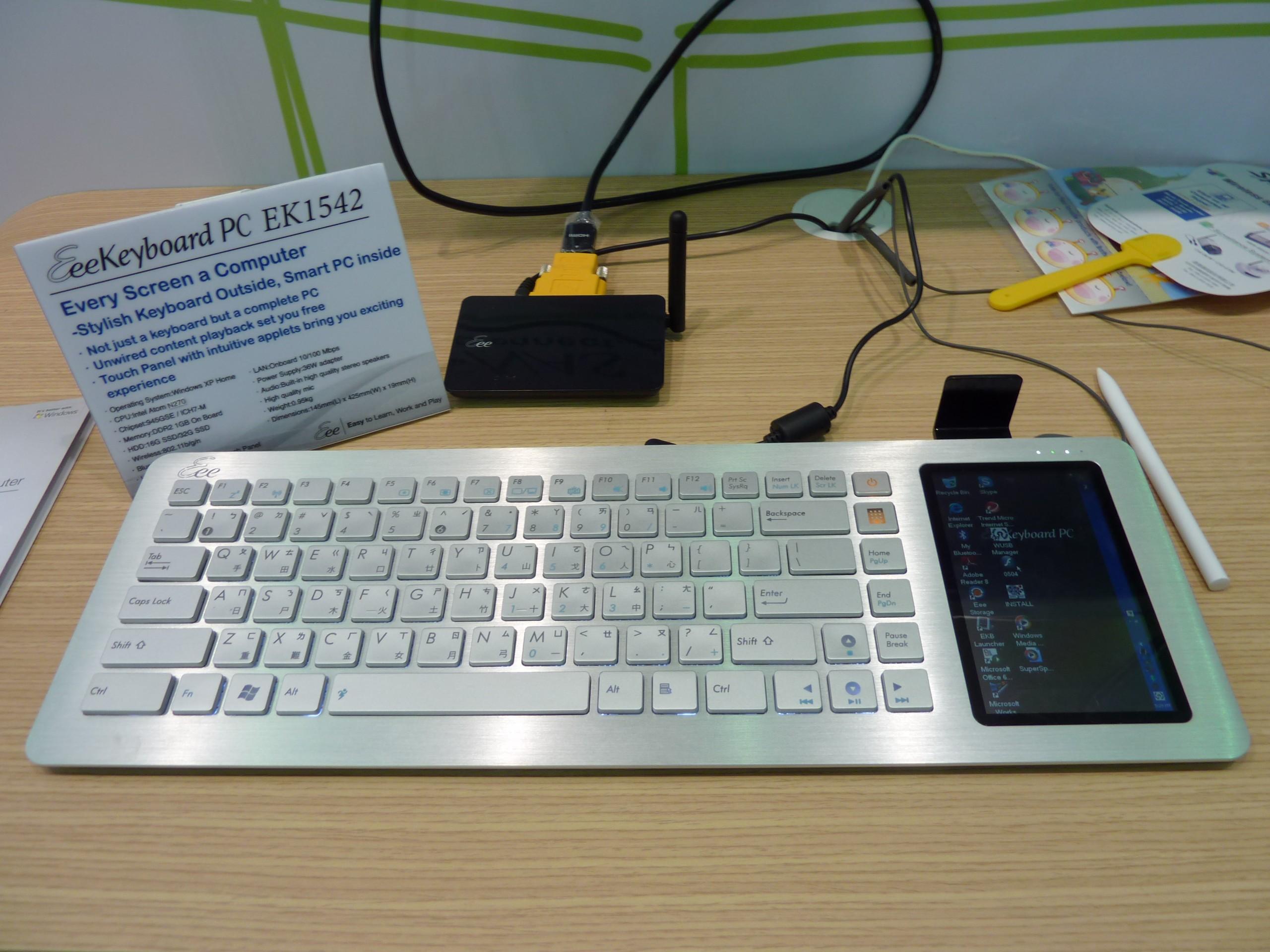 ASUS EK1542 EEEKEYBOARD DRIVERS FOR PC