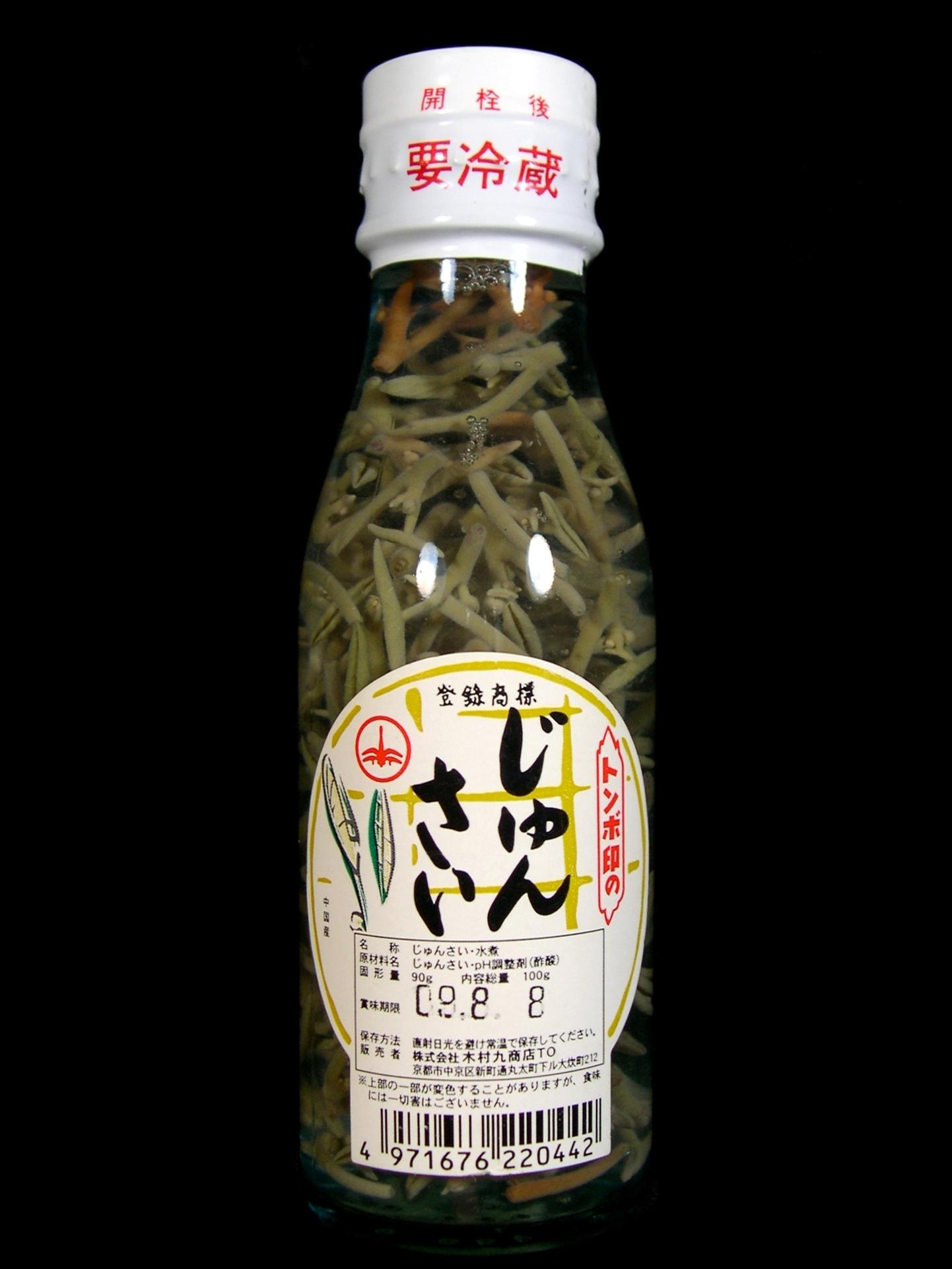 Brasenia schreberi 100g bottle Tombo Jirushi Junsai.jpg