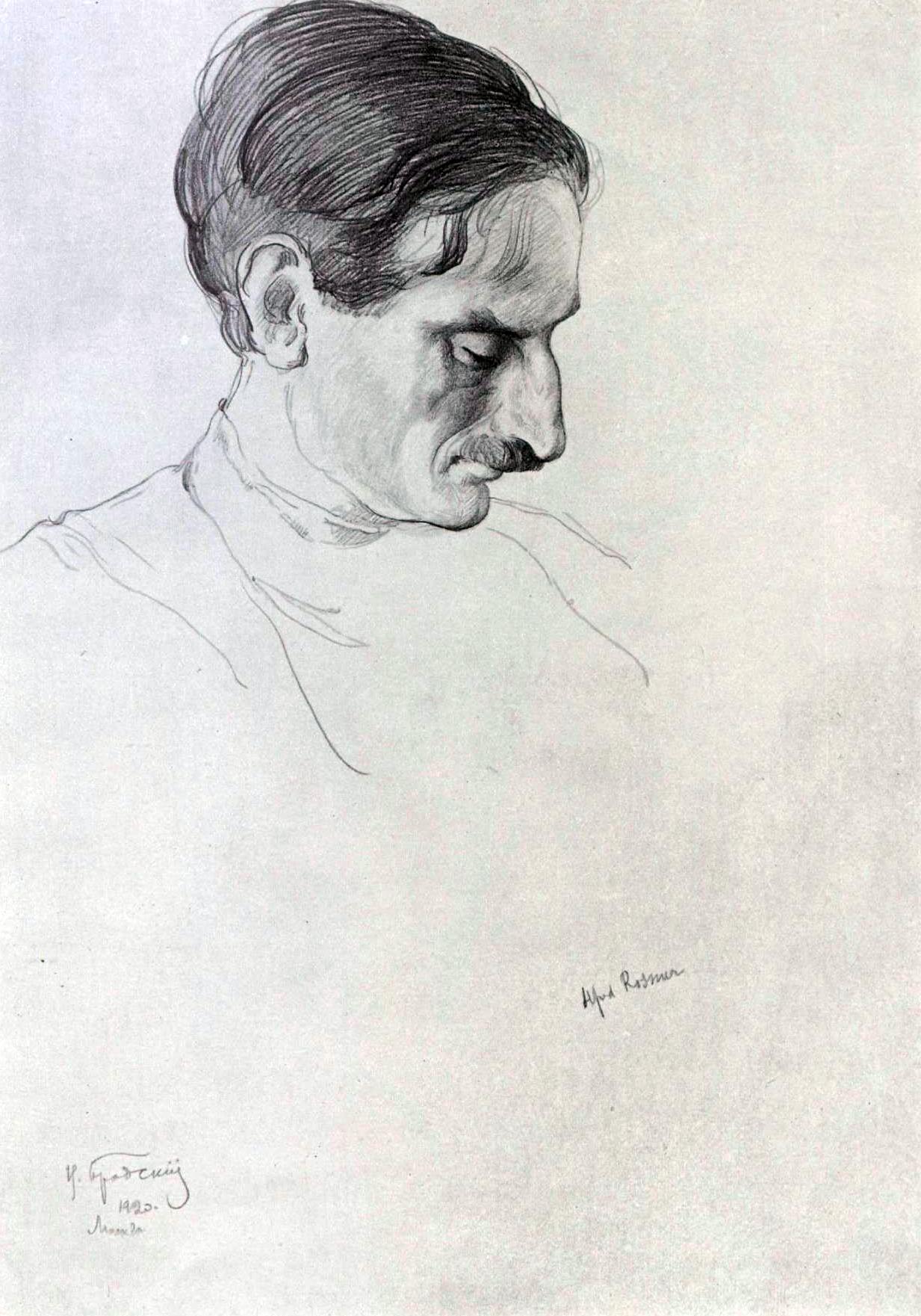 Alfred Rosmer