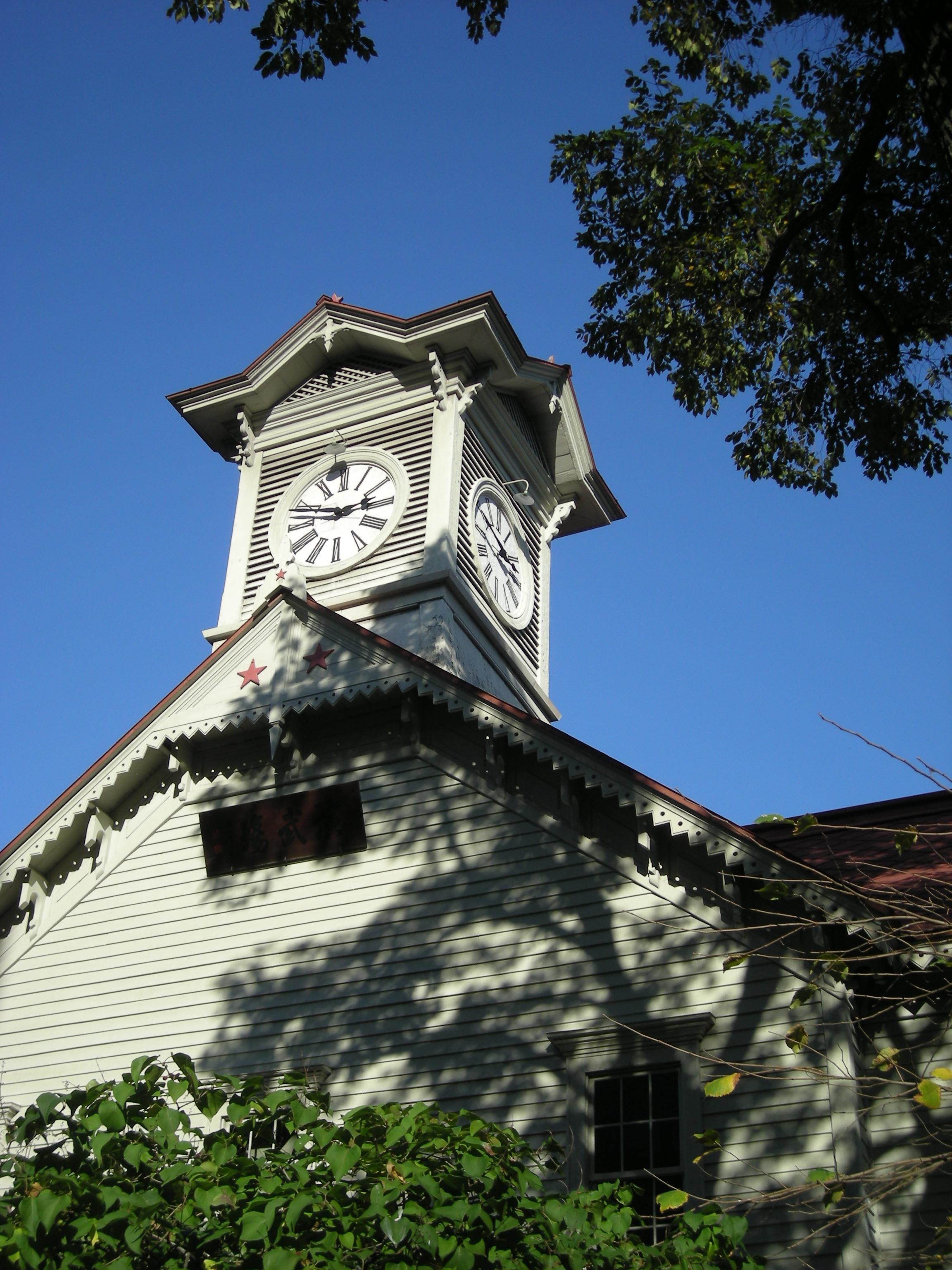 「札幌時計台」的圖片搜尋結果