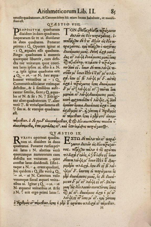 Petits textes de mathématiques antiques Diophantus-II-8