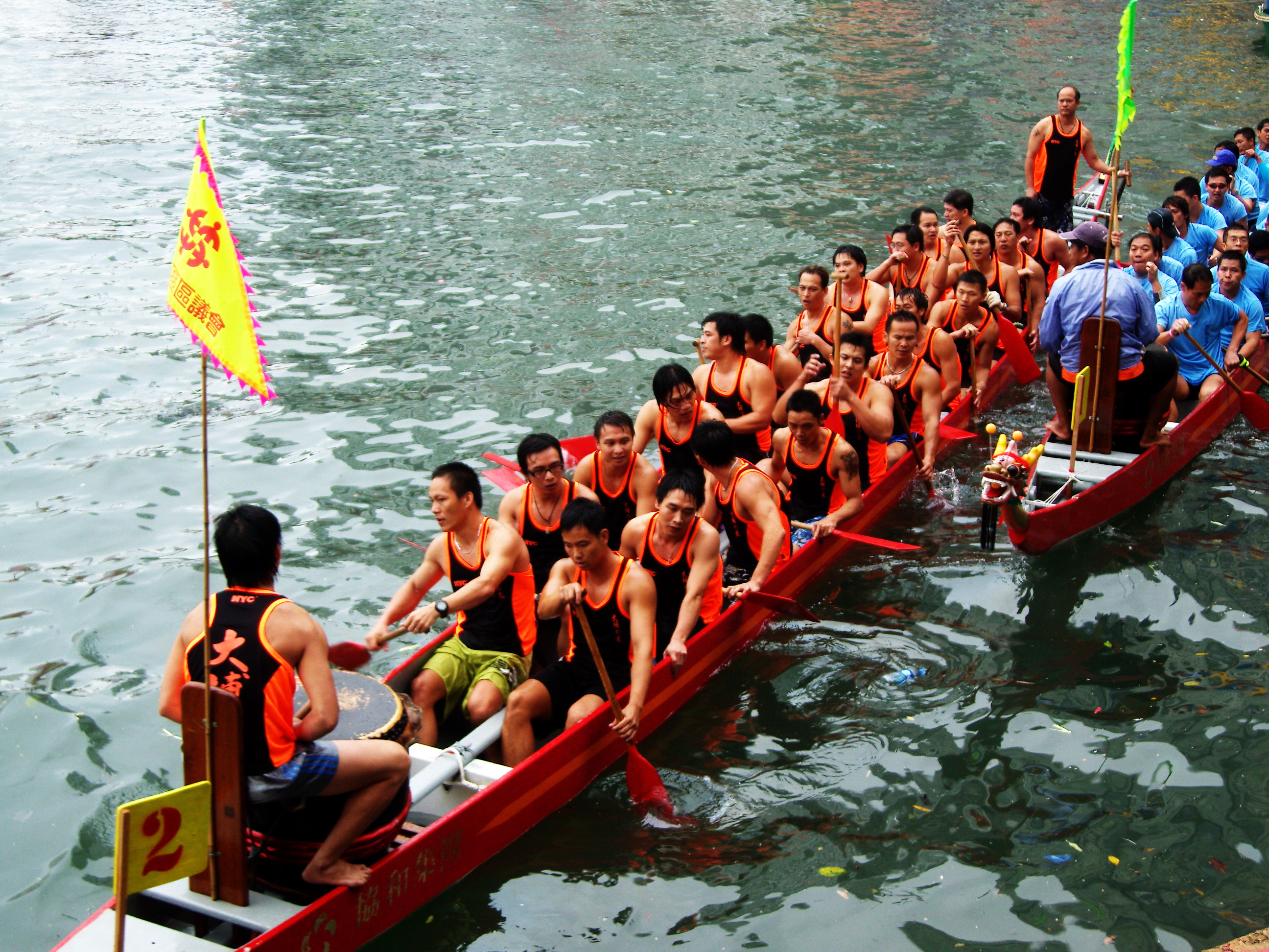 File:Eastern District Dragon Boat Race ...