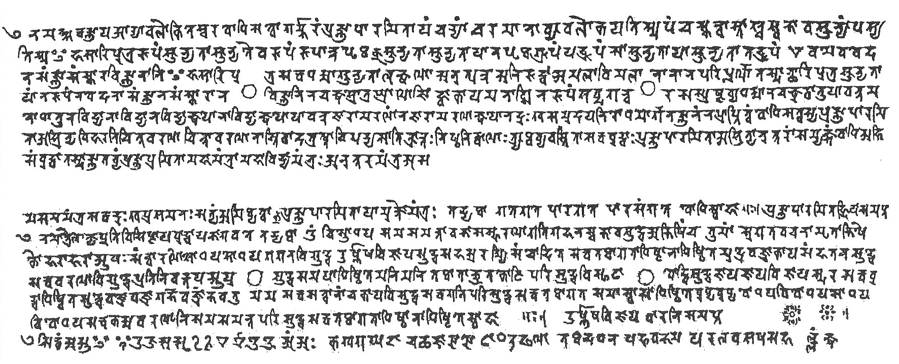 jayarava 39 s raves heart sutra syntax
