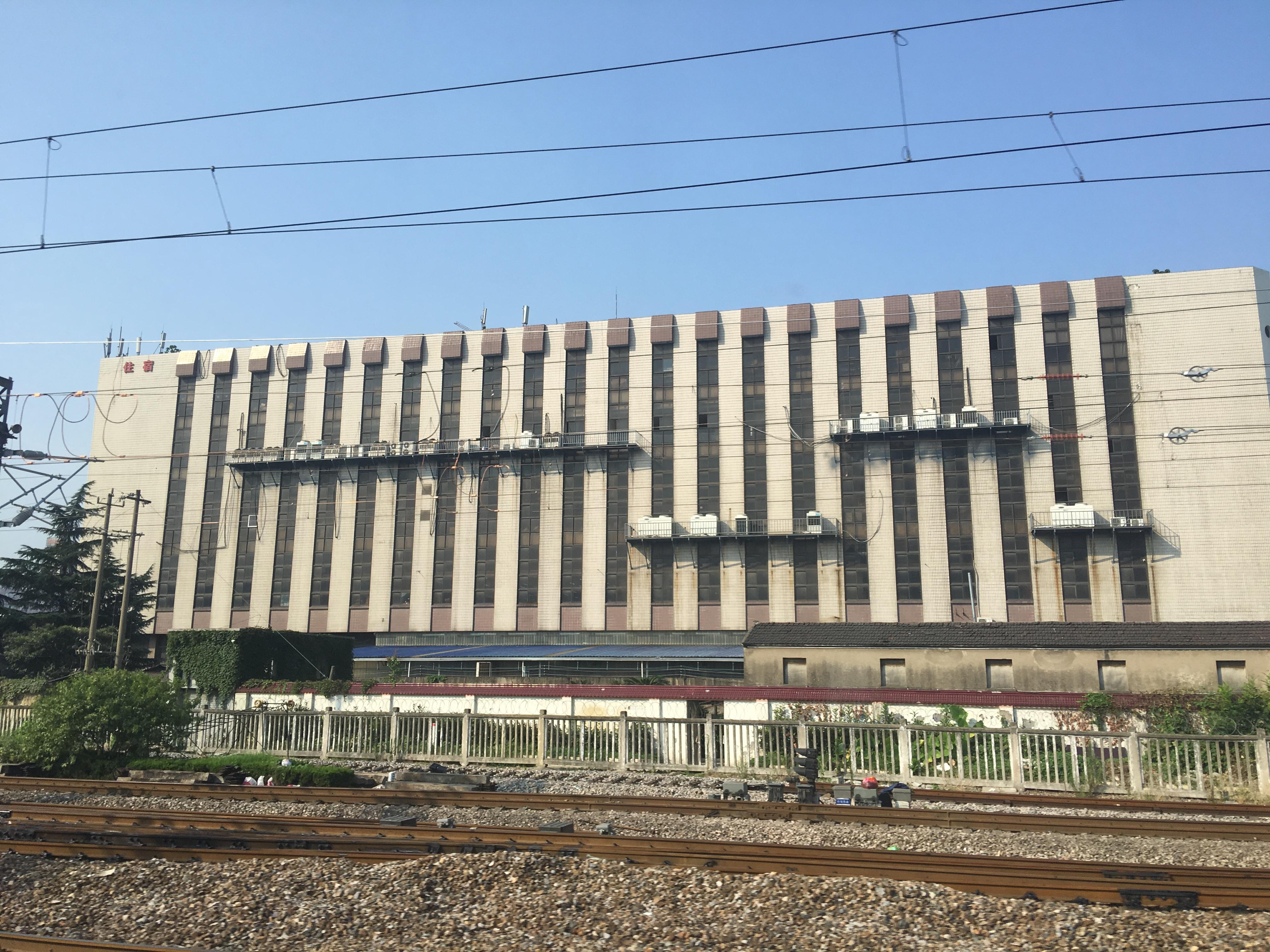 File jiangsu wuxi chongan xingyuan n road post hub bureau img