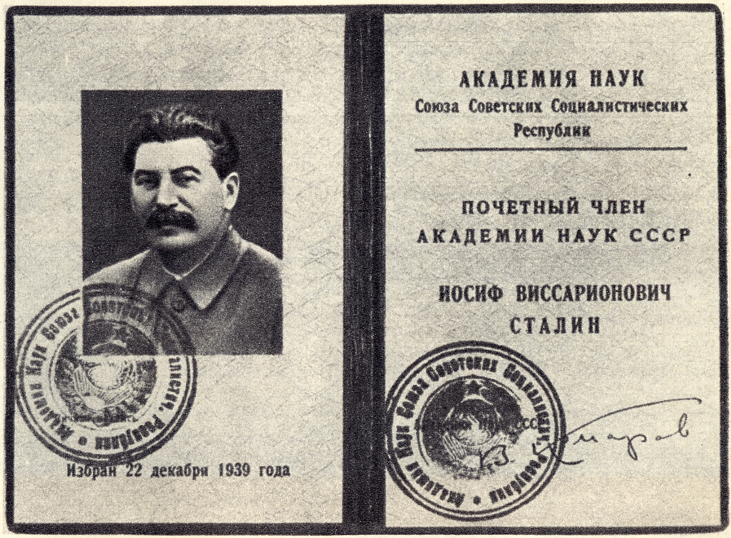 Filejoseph Stalin Honorary Member Of The Academy Of Sciences Of