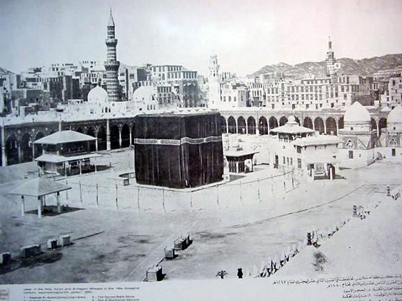 मस्जिद अल-हरम