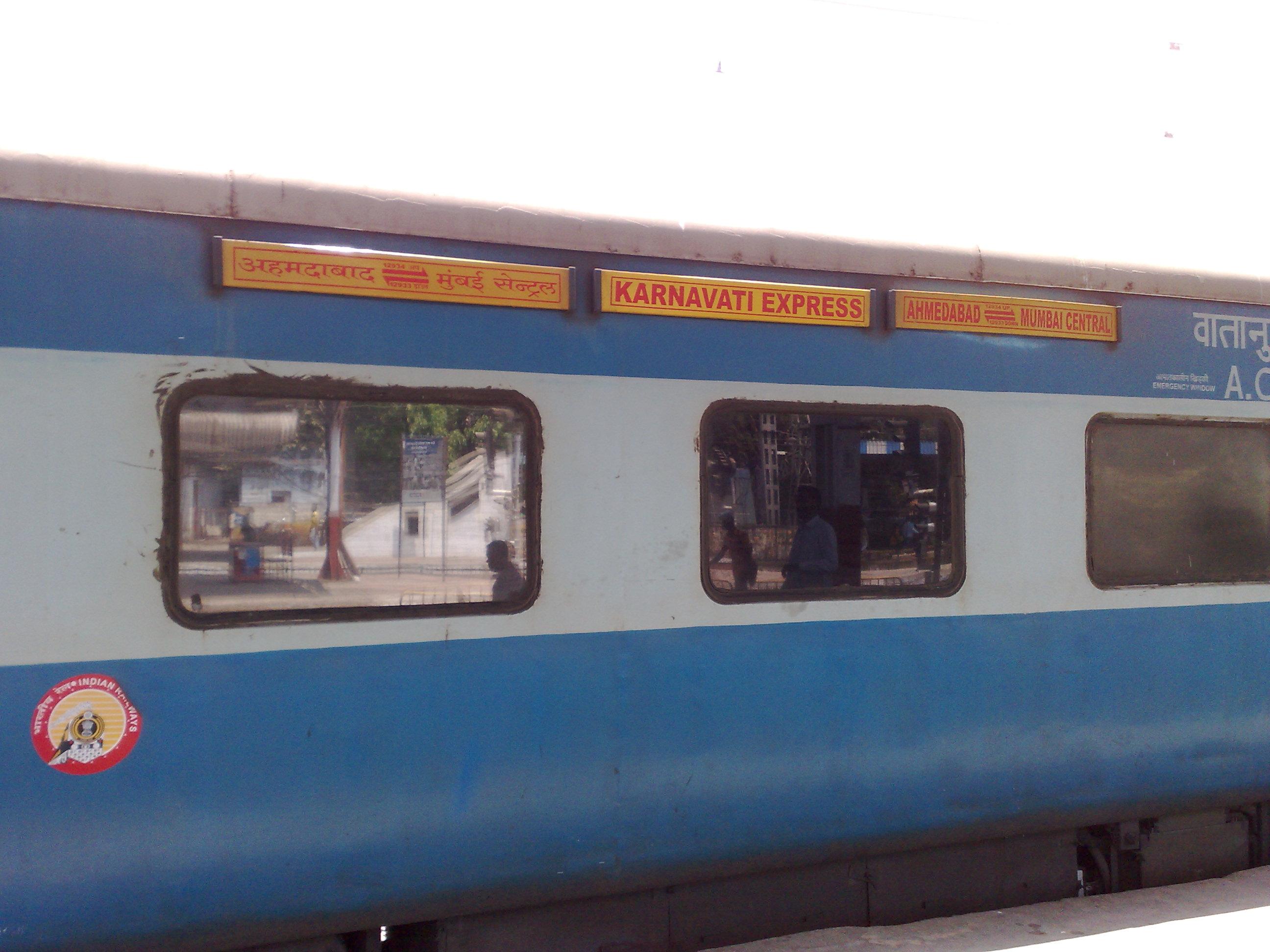 File Karnavati Express Ac Chair Car Coach Jpg Wikimedia Commons