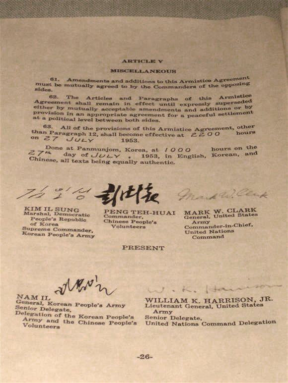 File Korean Armistice En Text 1953 Jpg Wikimedia Commons