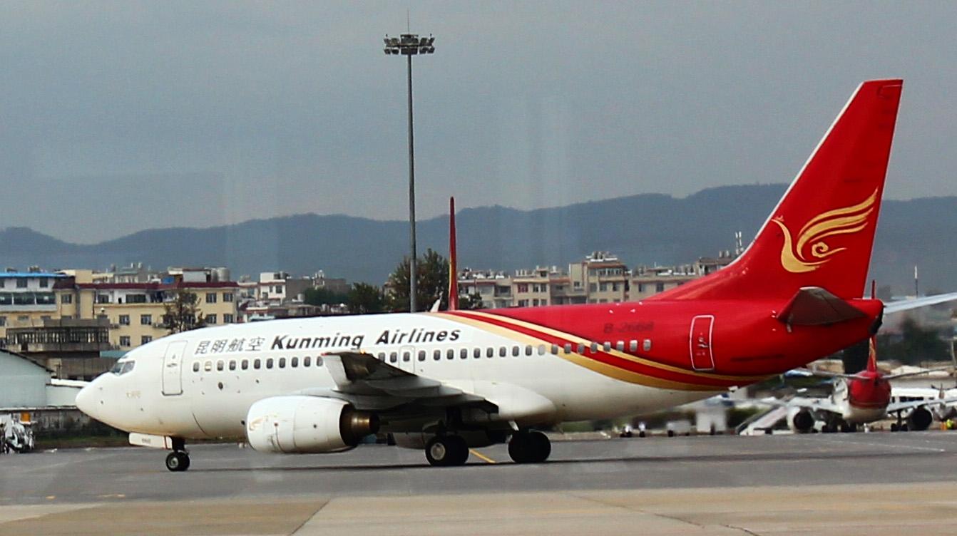 Kunming Airlines (Kunming Airlines).