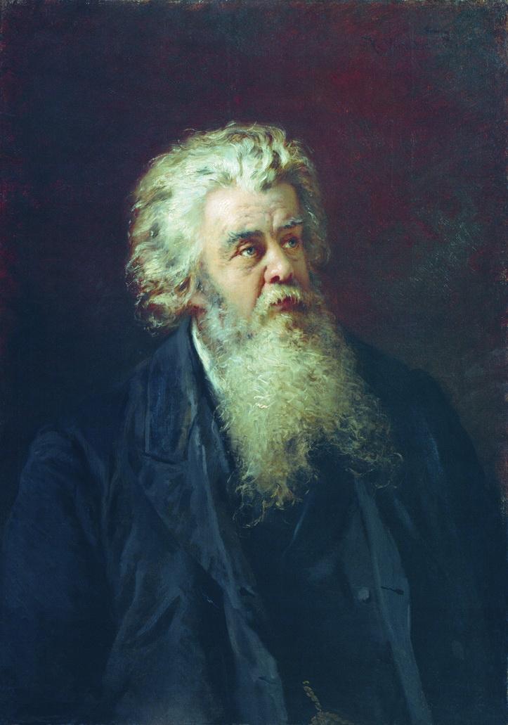 К. Маковский «Портрет князя Павла Петровича Вяземского», 1880-е годы.