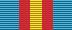 MedalVnutrSlujba1.png