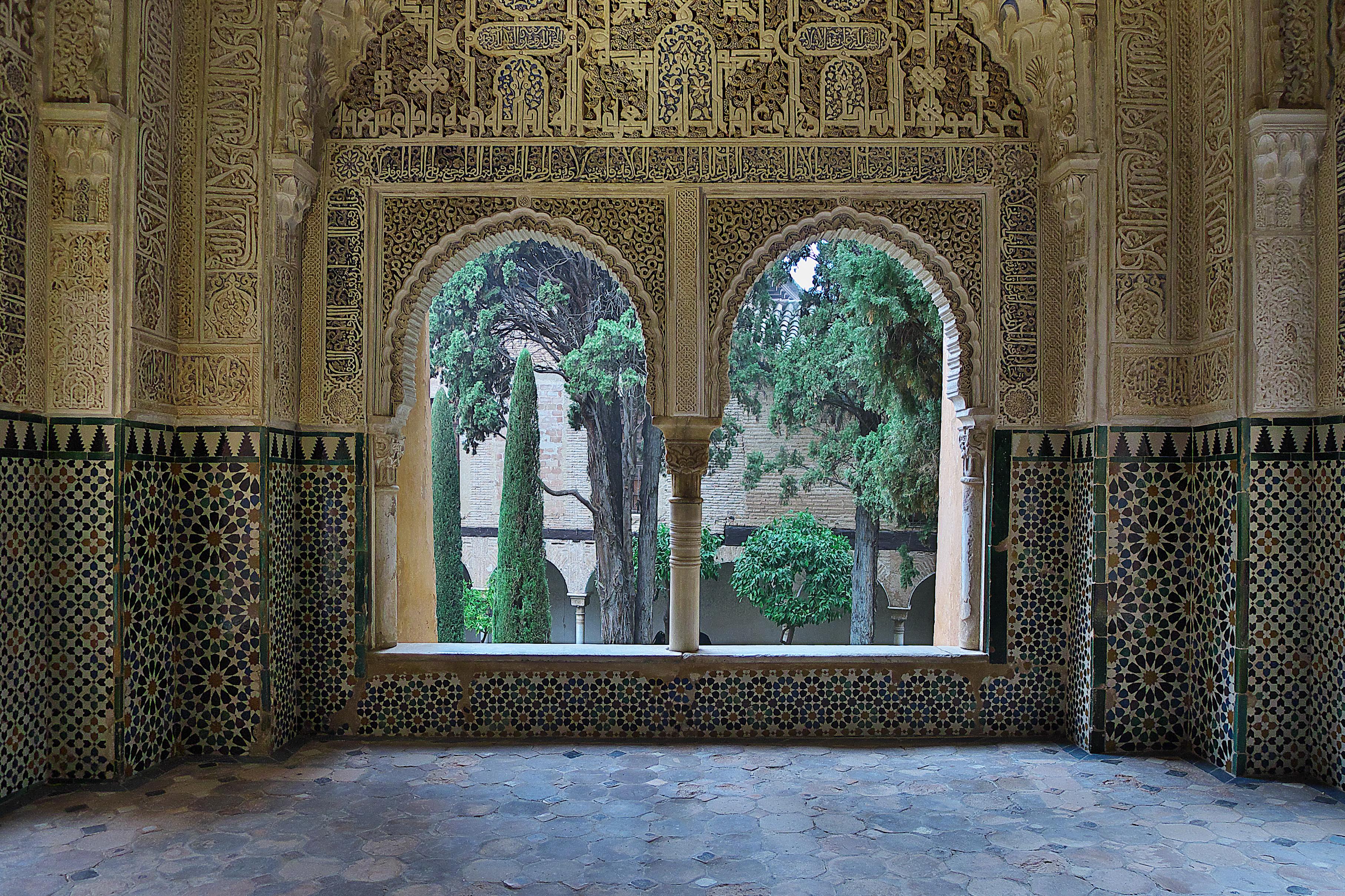 File mirador de daraxa sala de los ajimeces la alhambra for Sala mirador