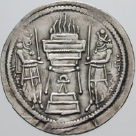 relief of a Sassanian fire altar on coin