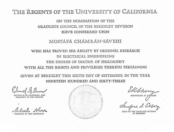 Filemostafa Chamran 19321981 Phd Certificate In Electical