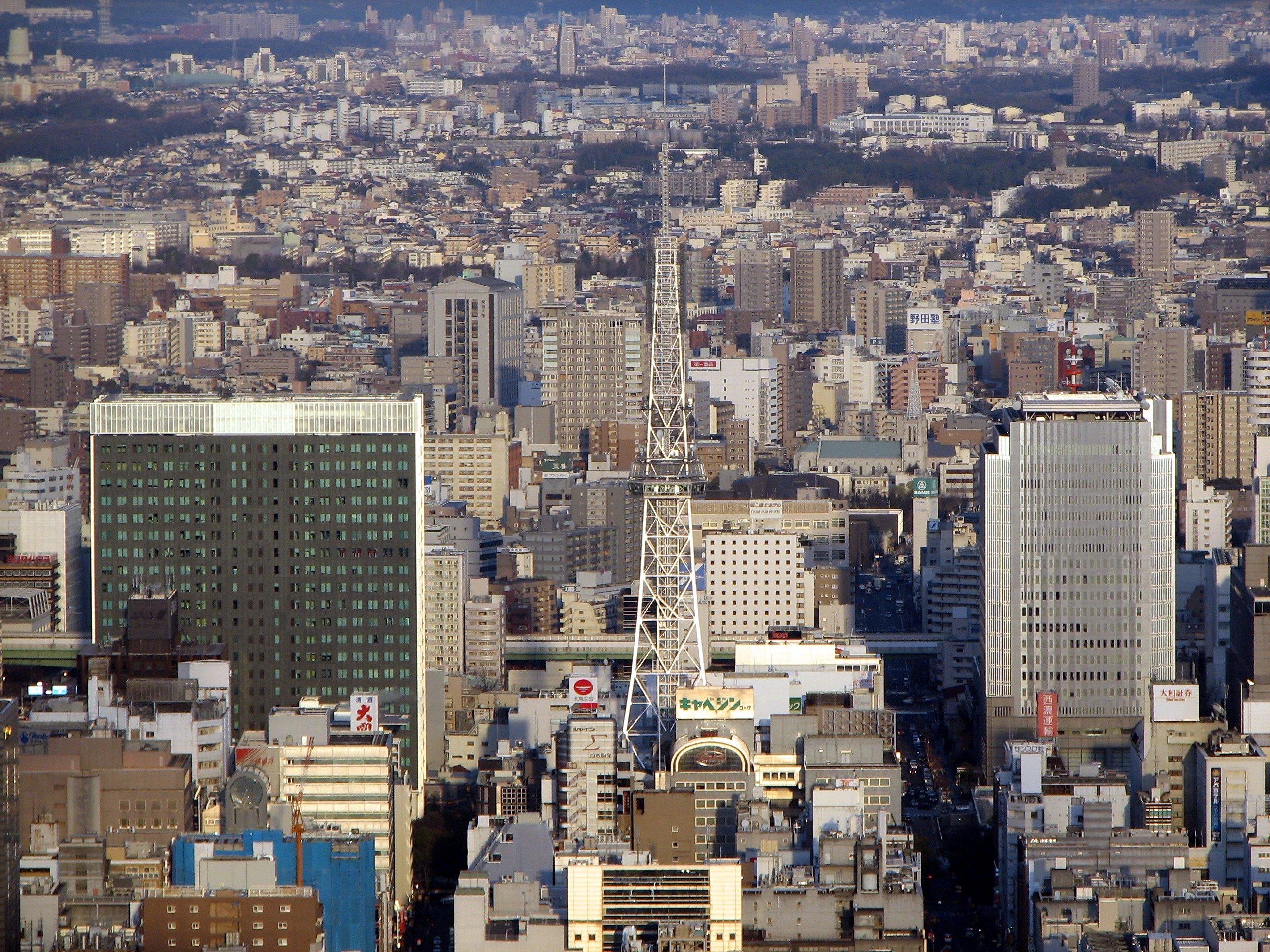 Nagoya Sakae area from Midland Square.JPG