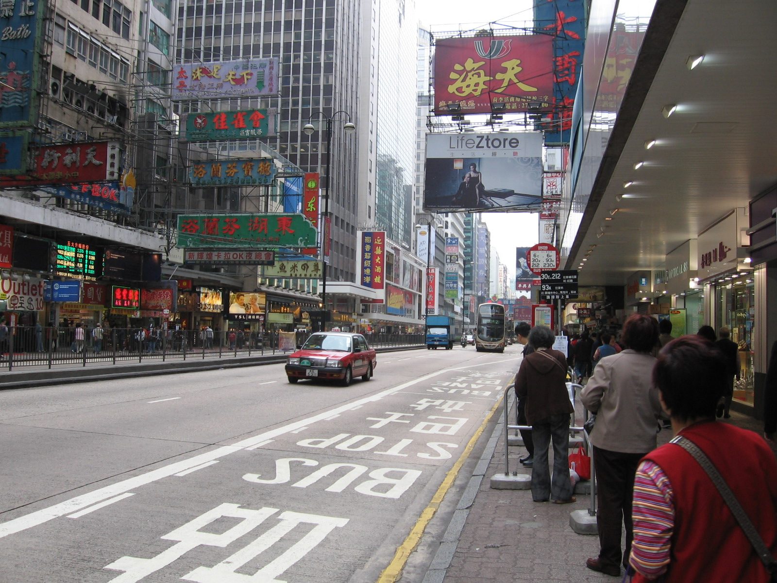 pdpo in hong kong Hong kongers are not quite the masters of english that you might imagine find out where people speak english in hong kong, and where they don't.