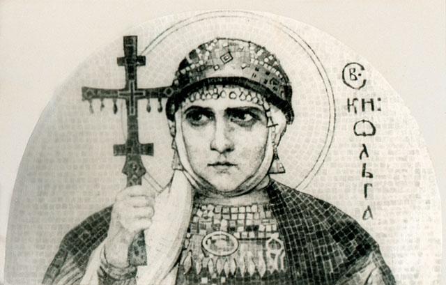 «Святая Ольга». Эскиз к мозаике Н.К.Рериха. 1915