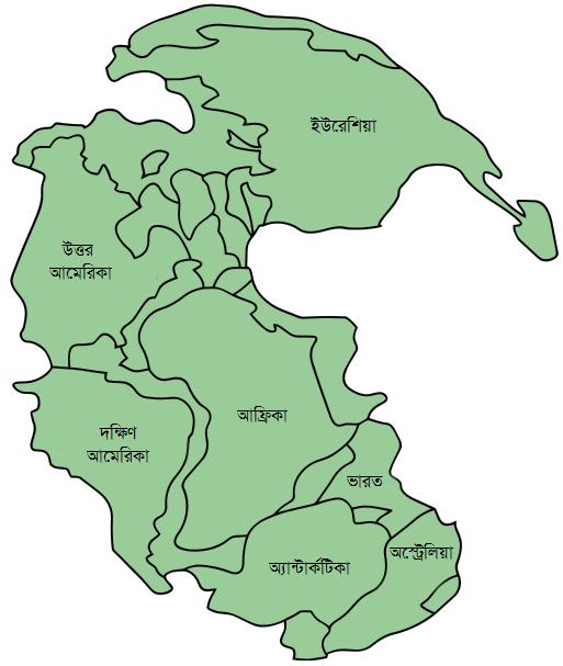 প্যাঞ্জিরা বা প্যানজিয়া (Pangea)