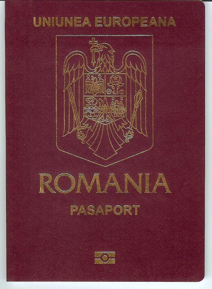 אזרחות רומנית