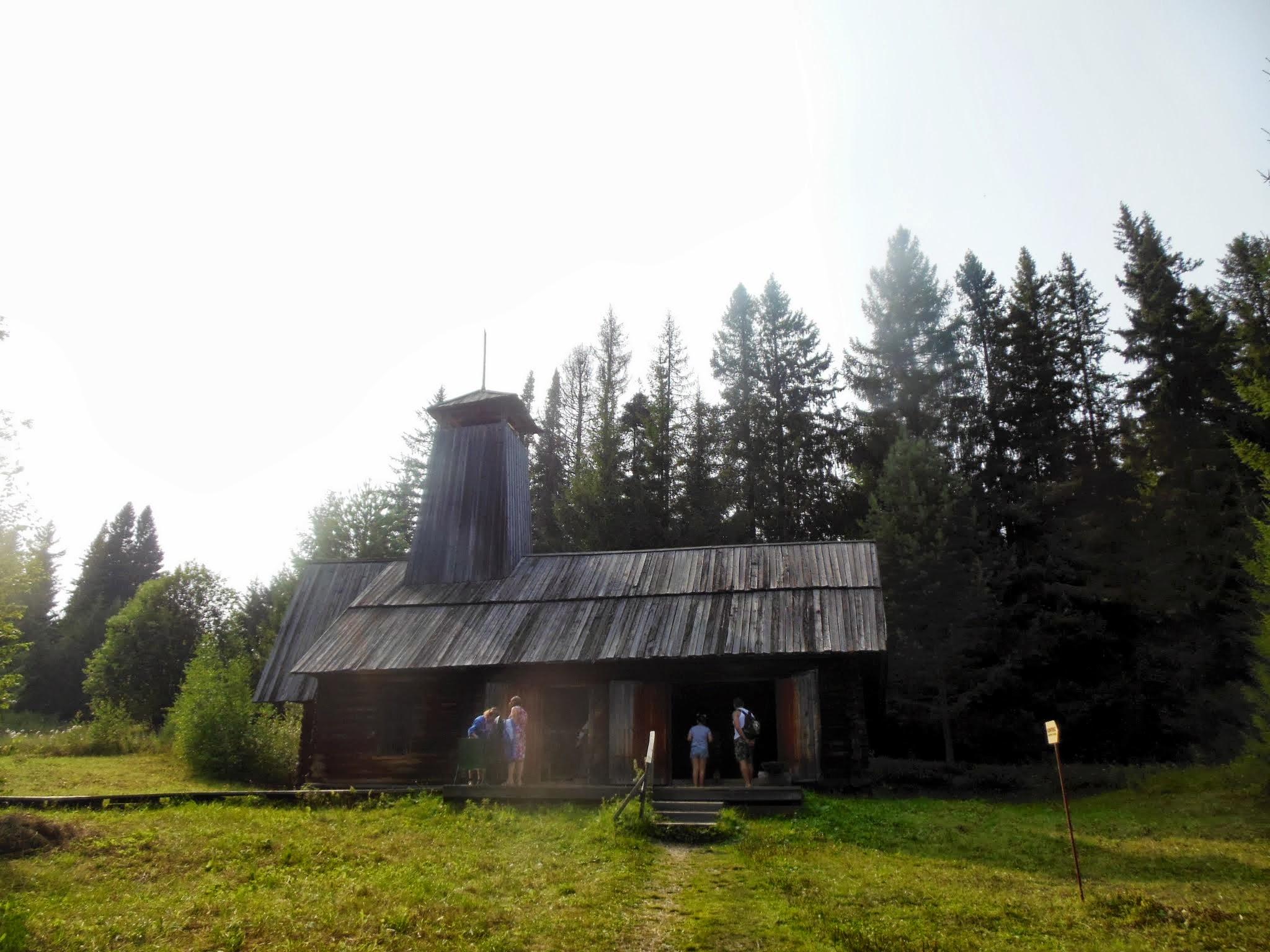 Permskiy Kray
