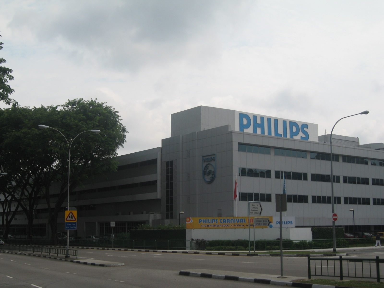 File:Philips Singapore HQ.JPG - Wikipedia, the free encyclopedia