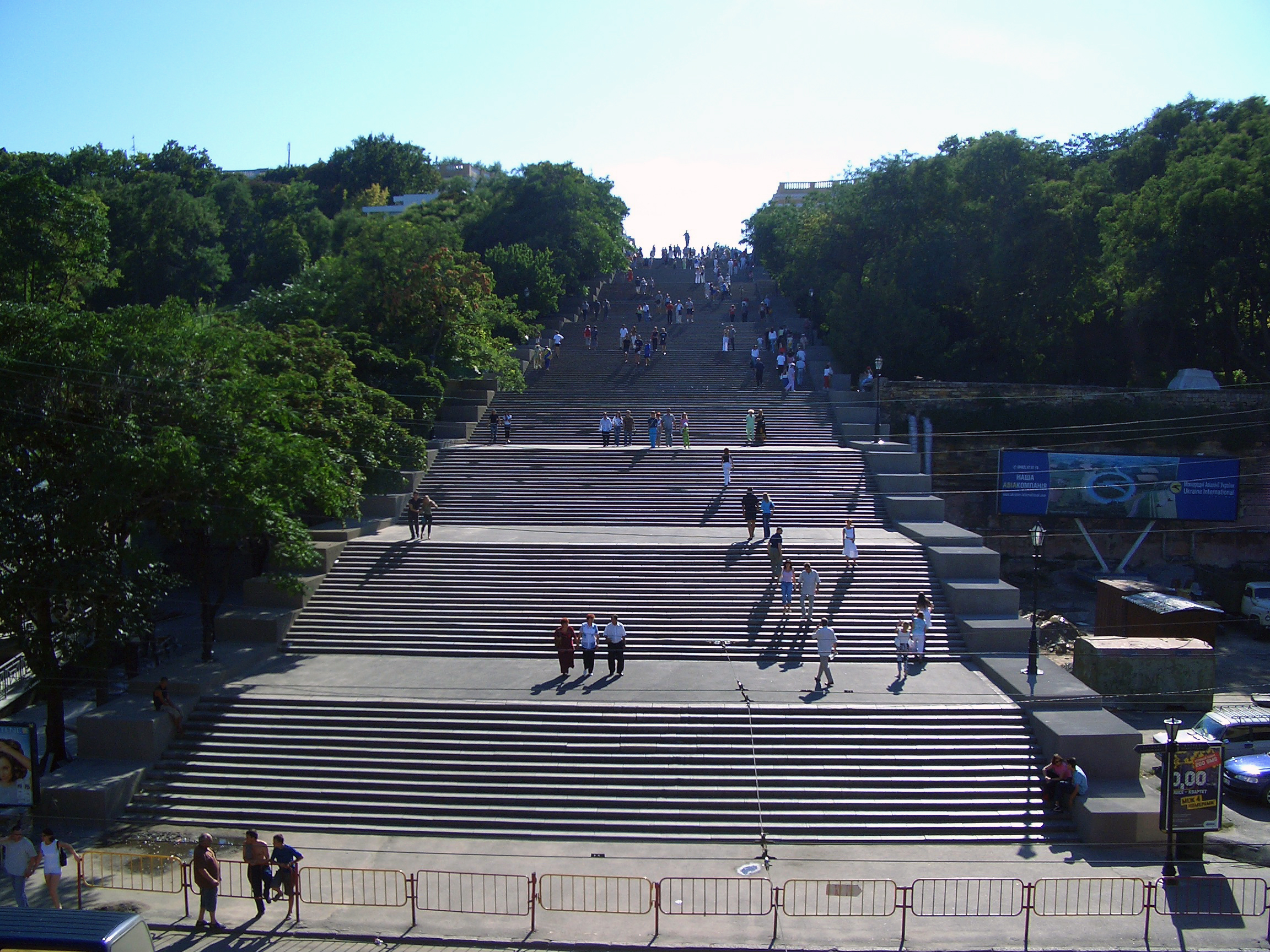 File potemkinsche wikimedia commons for Escaleras odessa