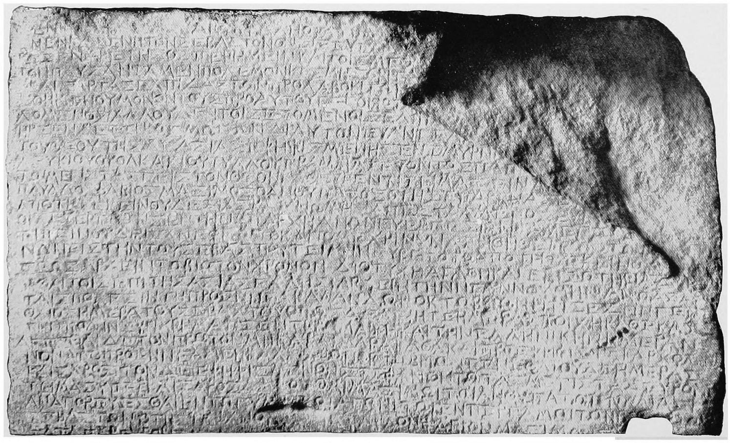 The Priene calendar inscription