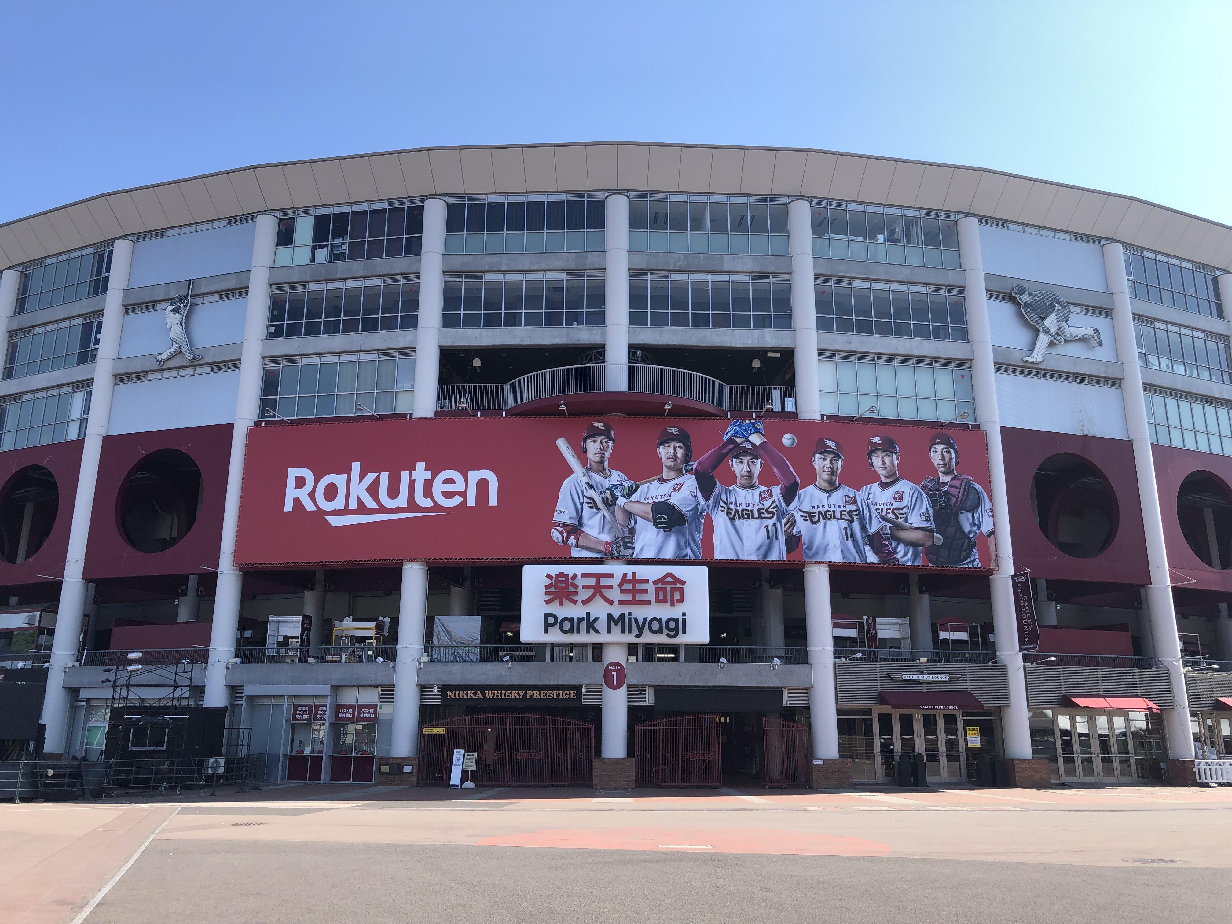 2 福岡 ちゃんねる 県 高校 野球
