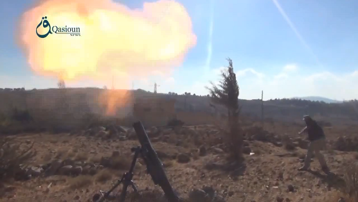 Rebel mortar (Quneitra October 2015)
