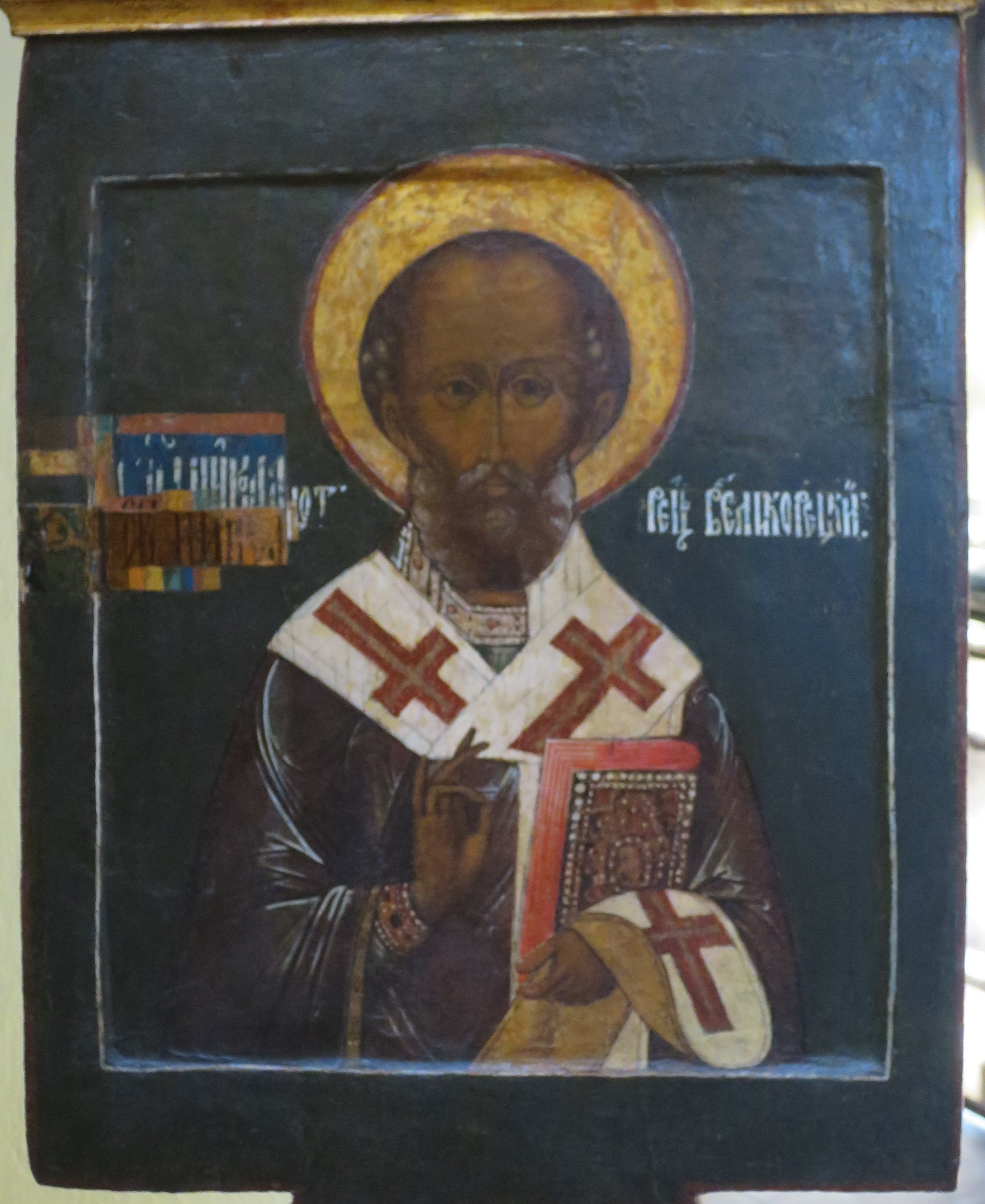Icons of St. Nicholas the Wonderworker. What helps the icon of St. Nicholas 54