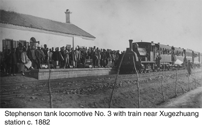 Stevenson tank locomotive No. 3 with train near Xugezhuang station c. 1882