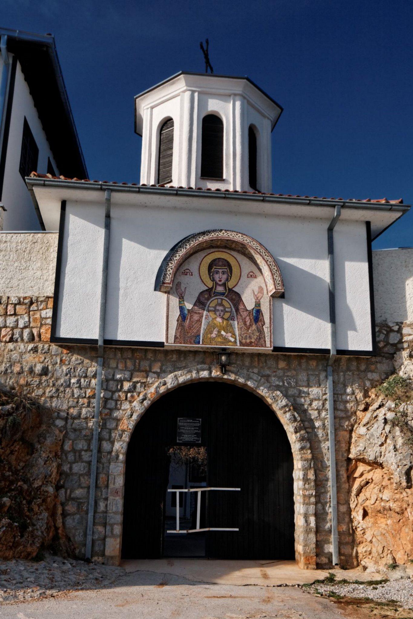 File:Sveta Bogorodica Kalista -- Struga 2.jpg - Wikimedia Commons