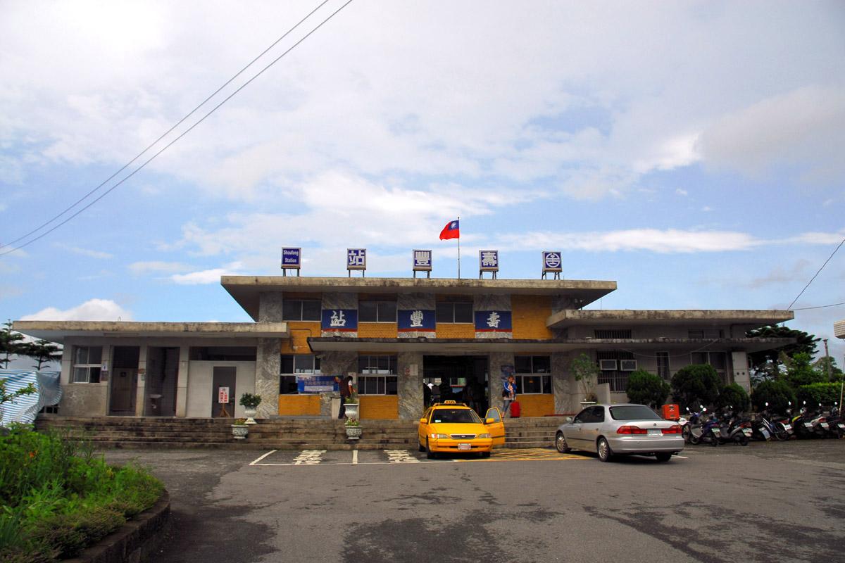 TRA ShouFong Station.jpg