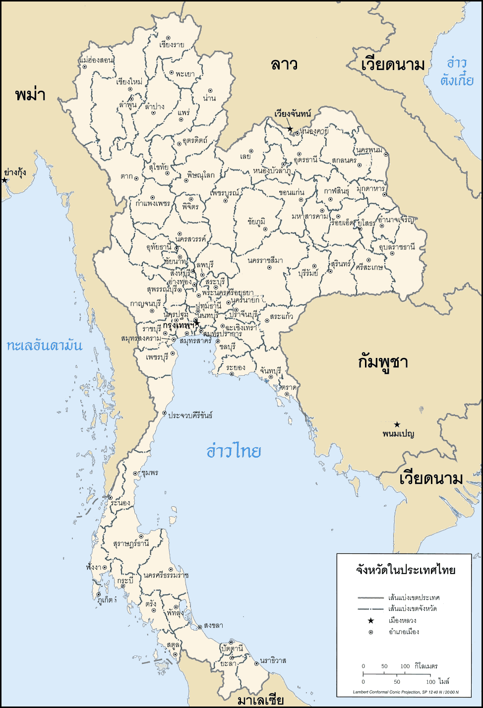 image relating to Printable Map of Thailand titled History:Thailand-map-CIA-thai.png - Wikimedia Commons