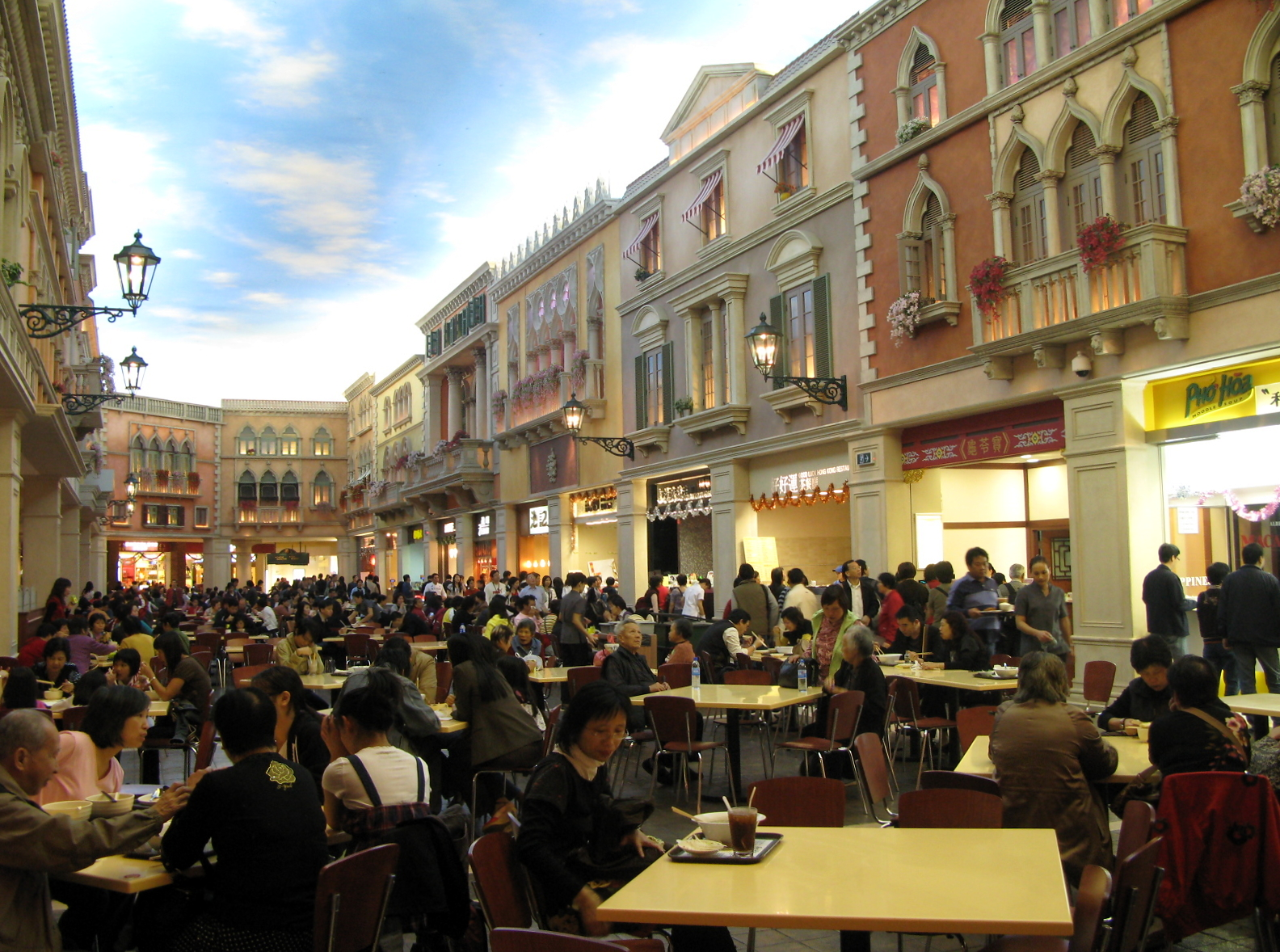 Food Court Venetian Las Vegas
