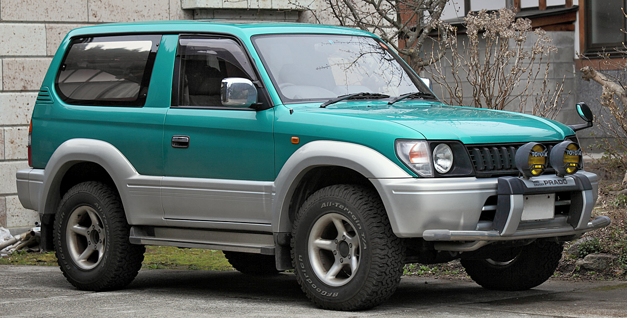 Toyota Land Cruiser Wiki >> File:Toyota Land Cruiser Prado 90 011.JPG - Wikimedia Commons