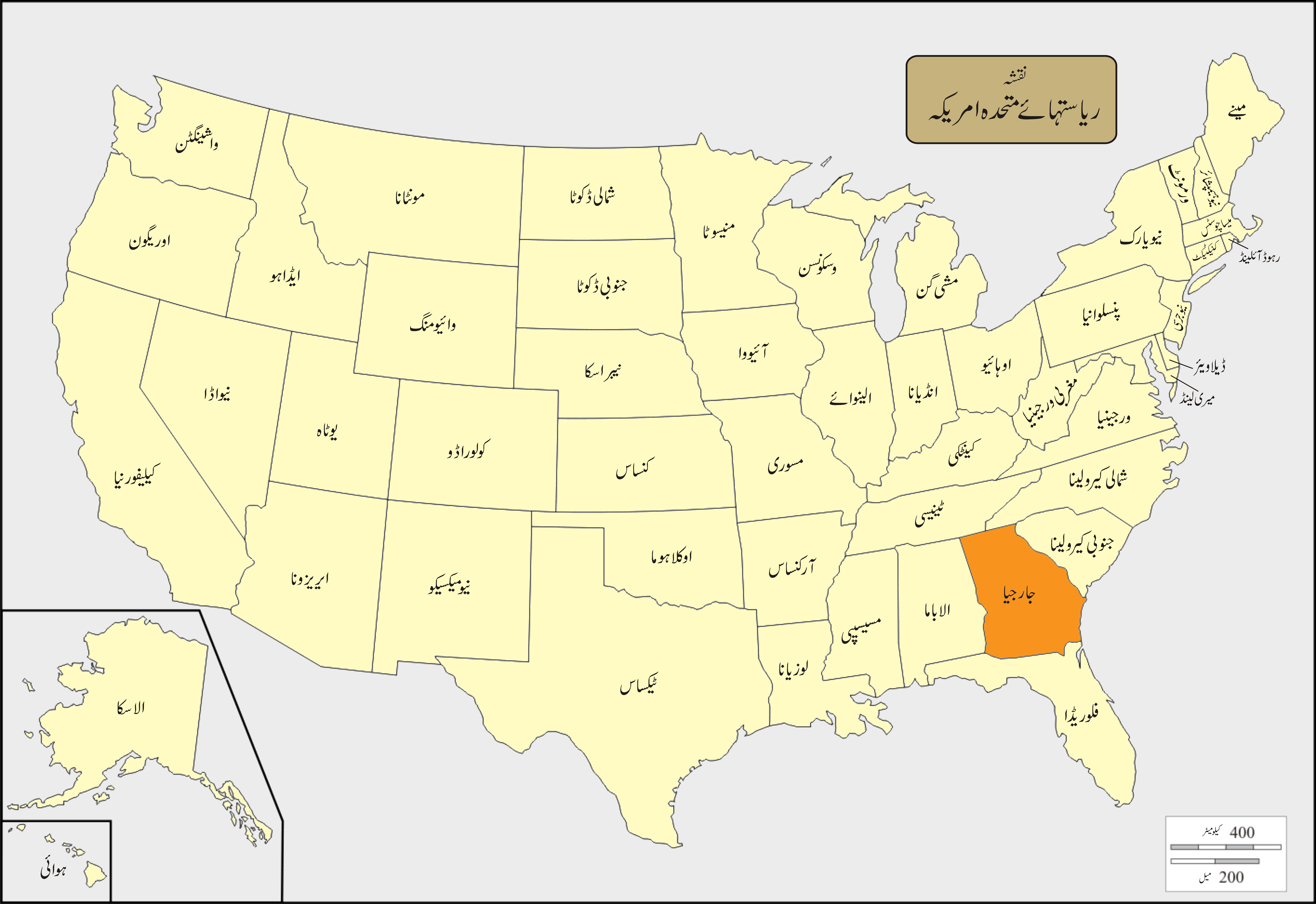 Map Of Georgia S Natural Resources