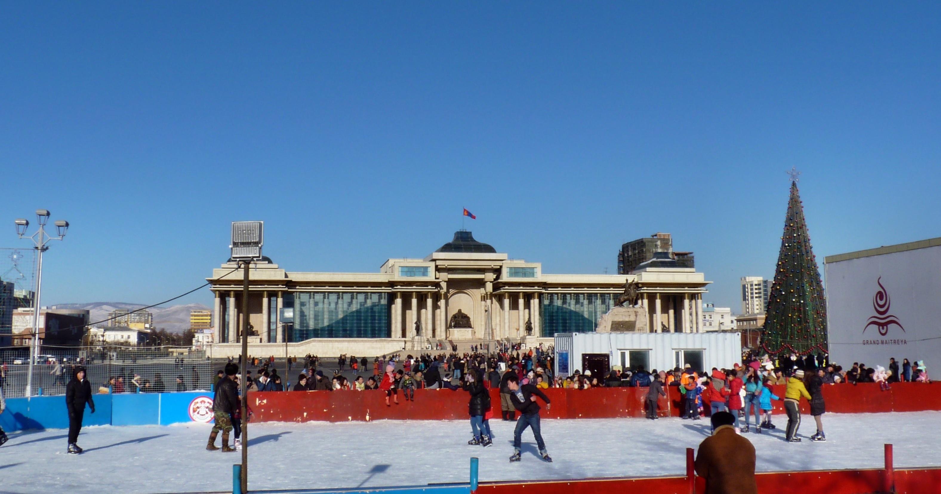 Winter ice skating in Ulaanbaatar Mongolia..jpg