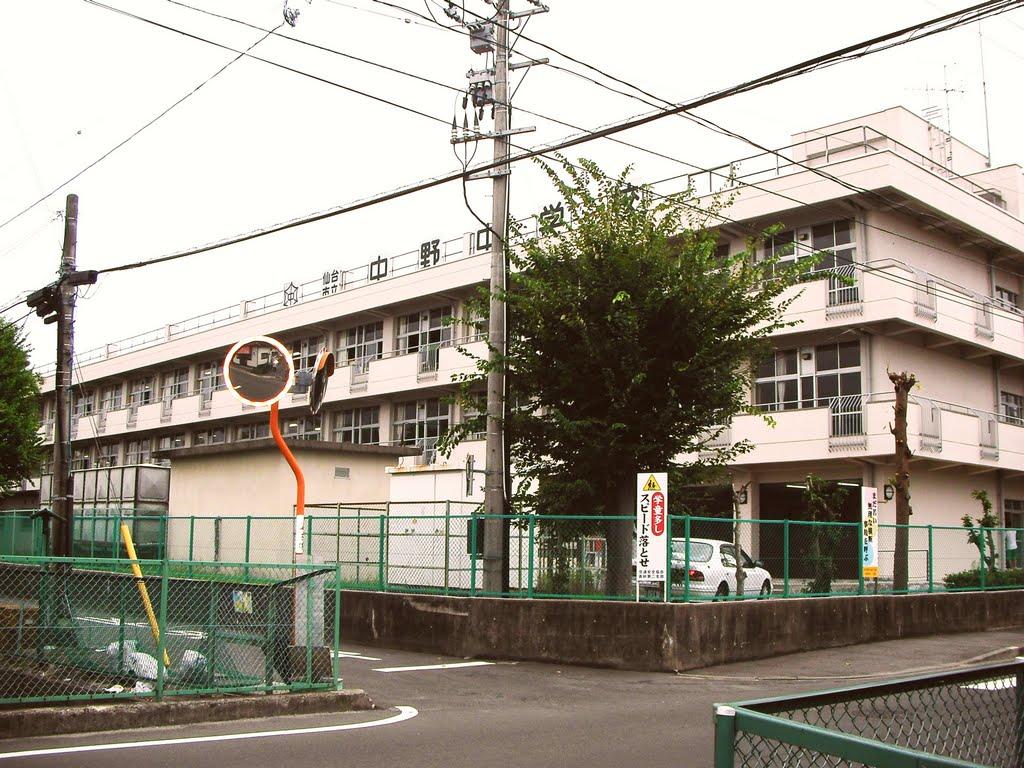 中学校 中野