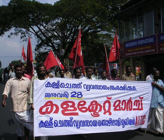 Problems of the Trade Union Movement in India Industrial Relations Management
