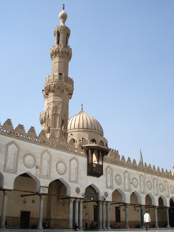 Al-Azhar University - Wikipedia