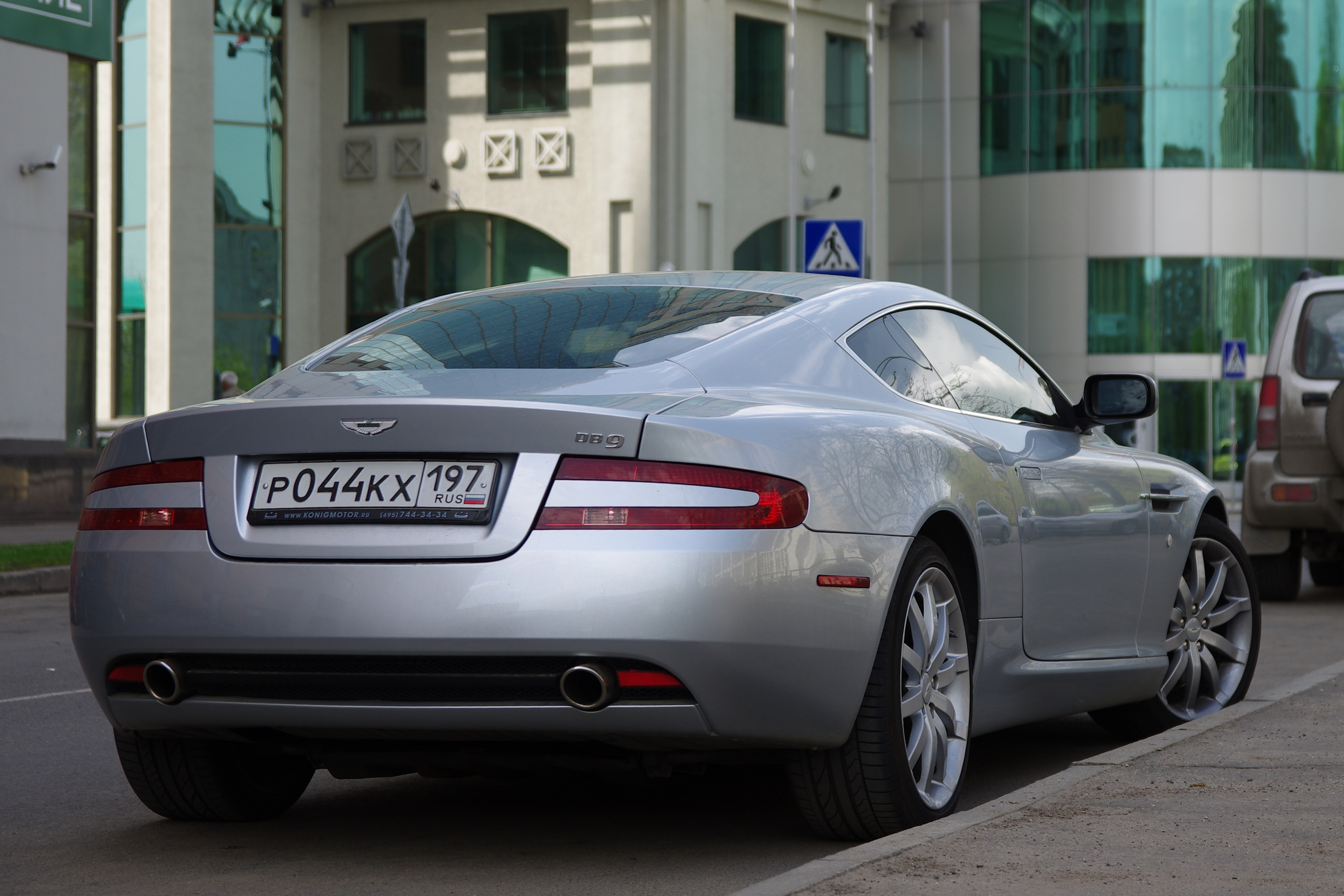 Image Result For Aston Martin Colors
