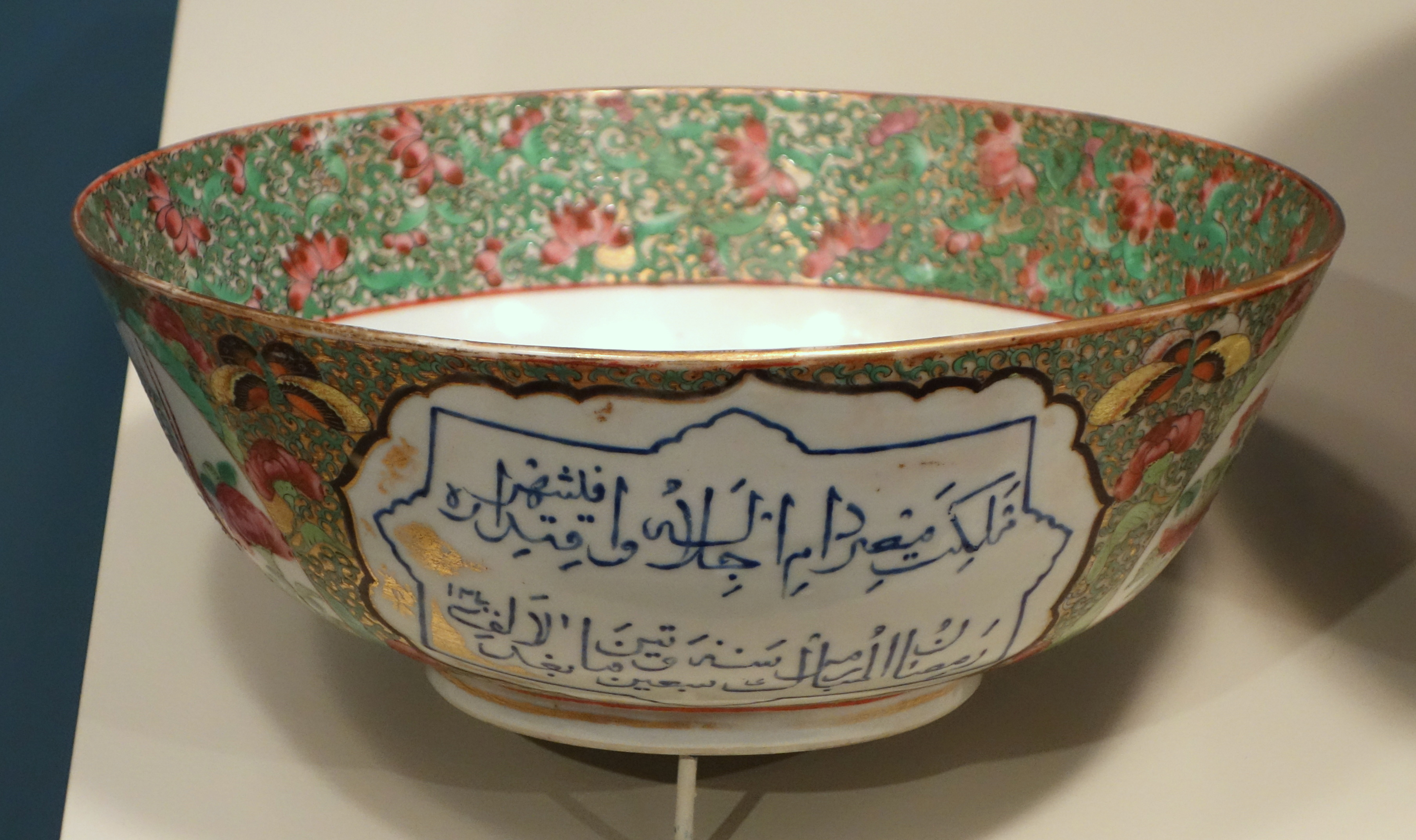 Hand Painted Porcelain Pot With Inlaid Braided Design