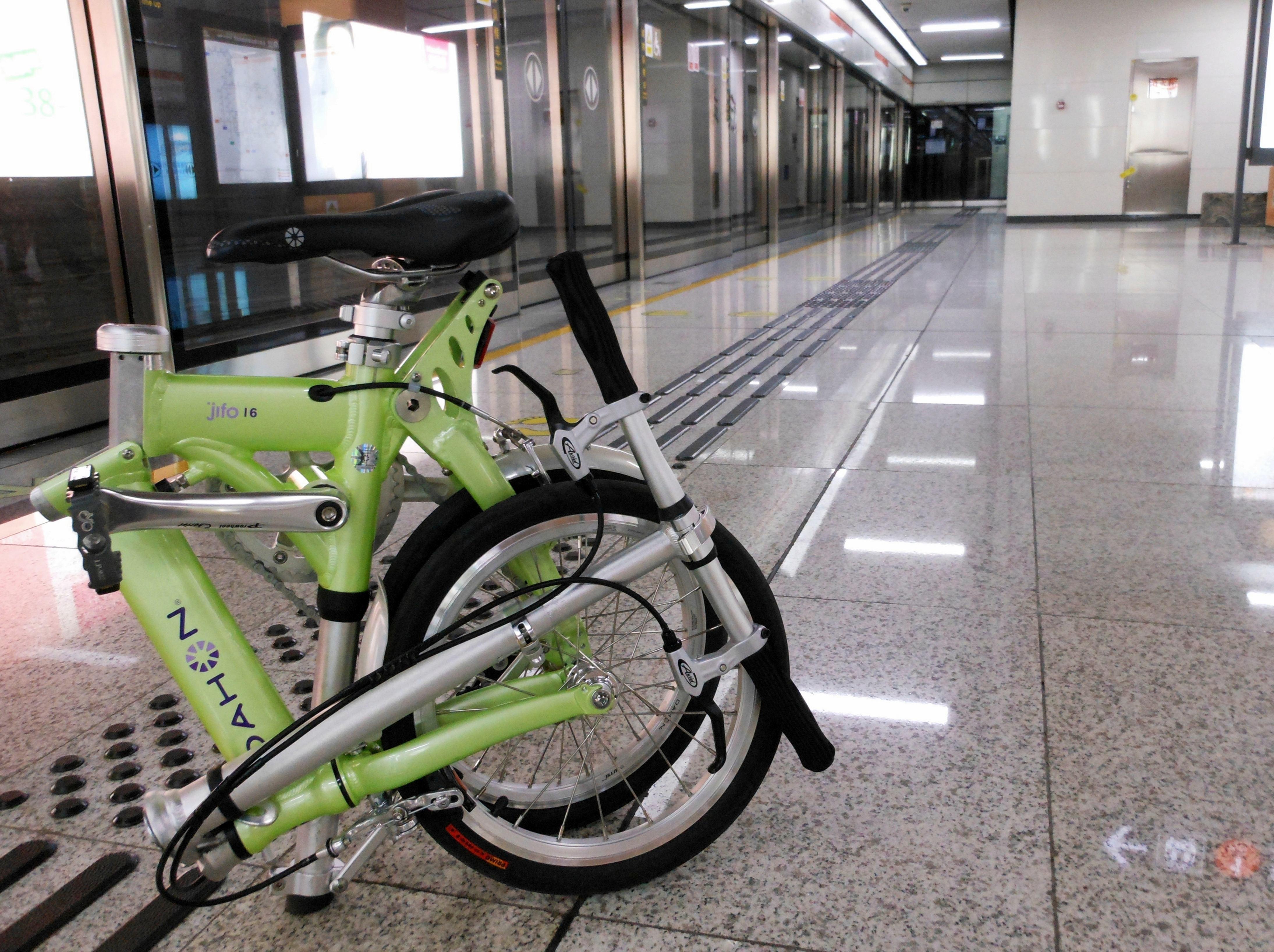 File Dahon Jifo 16 Folding Bike Jpg Wikimedia Commons