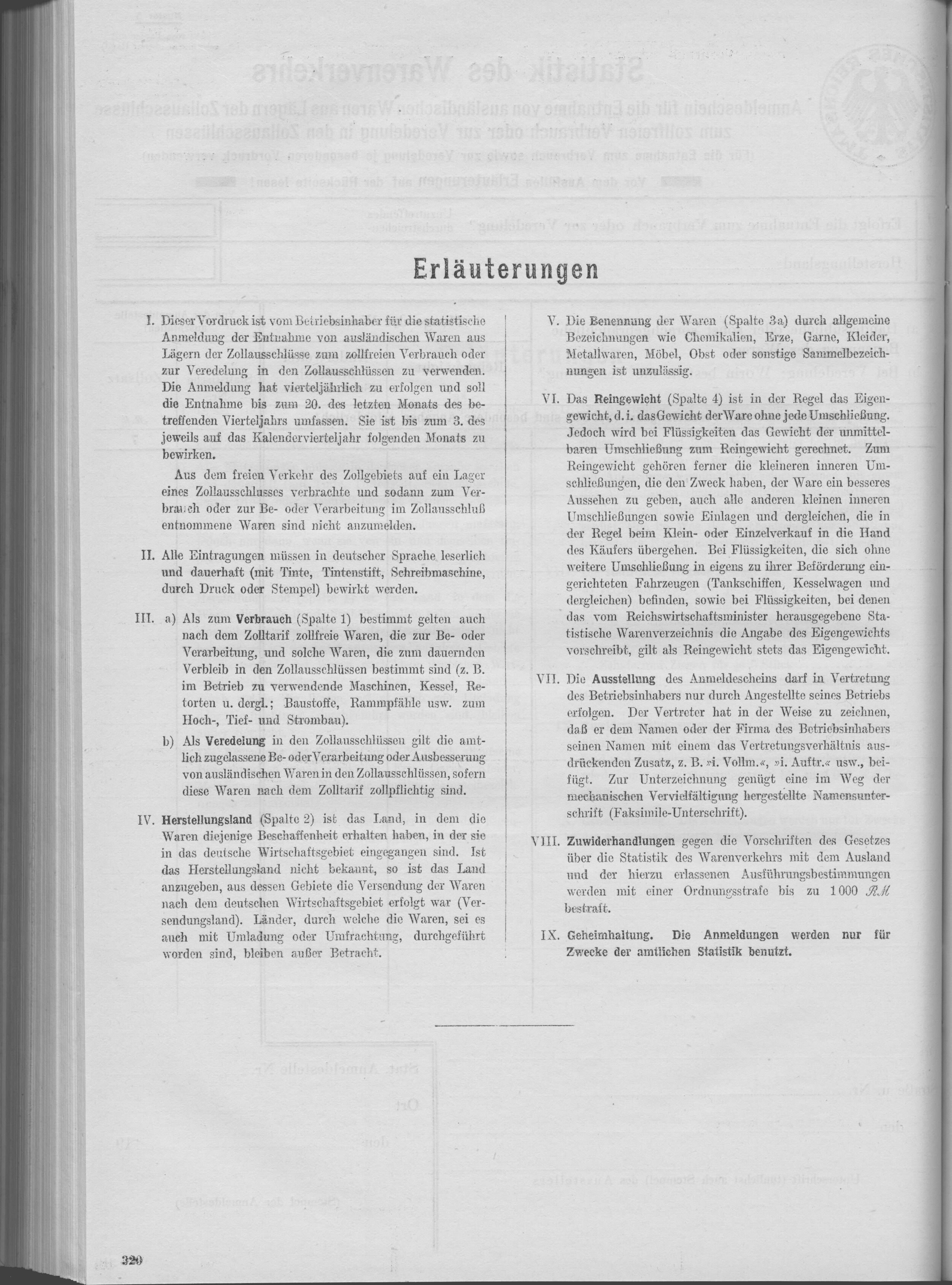 Charmant Drahtseilscheiben Fotos - Schaltplan Serie Circuit ...