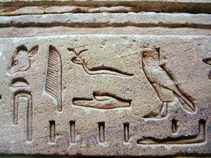 Hieroglyphs typical of the Graeco-Roman period