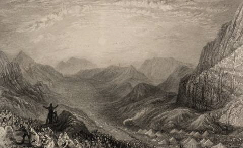 Encampment of Israelites, Mount Sinai