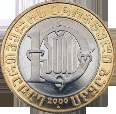100 лир 1979