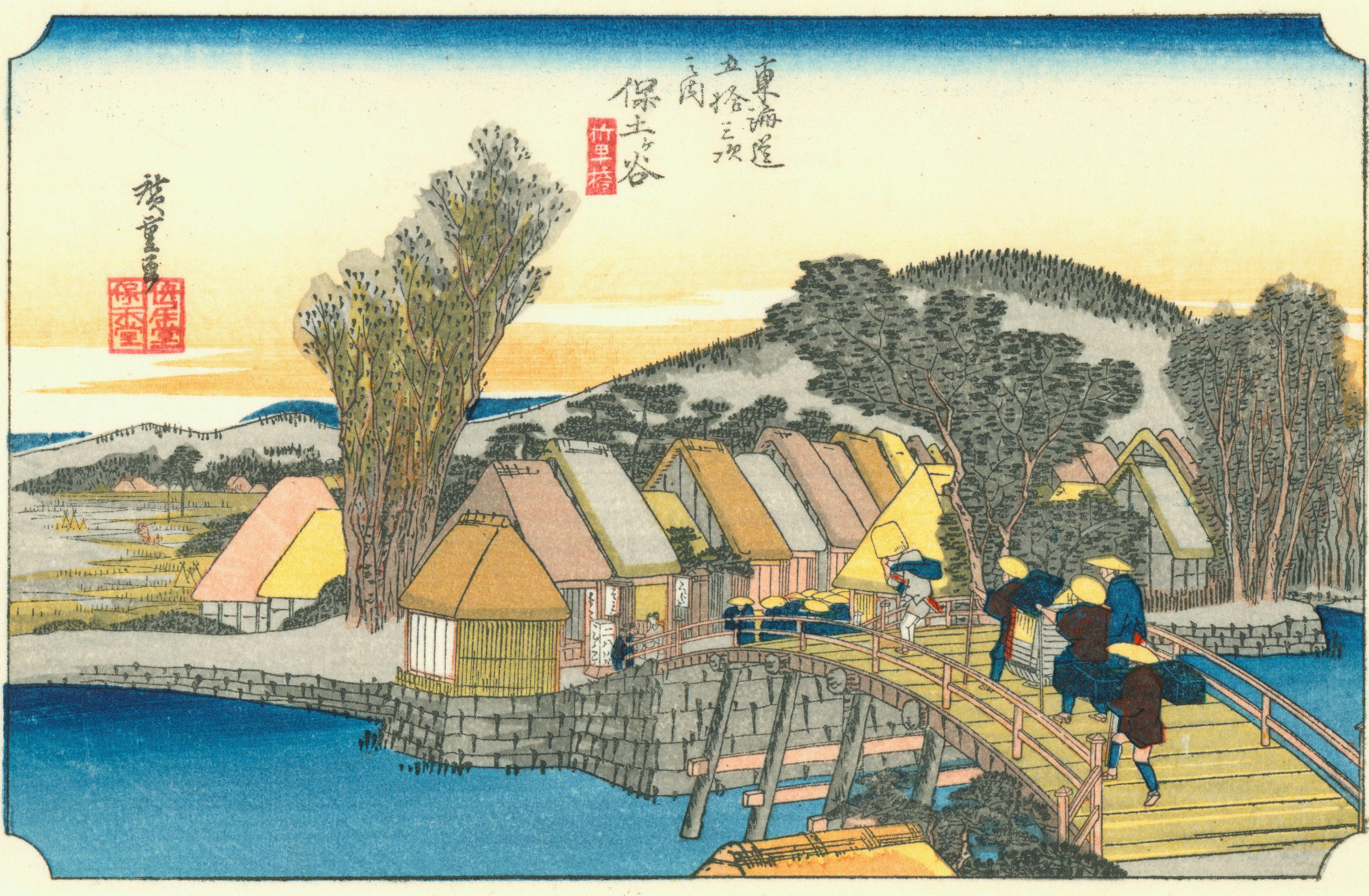 Image result for hiroshige hodogaya
